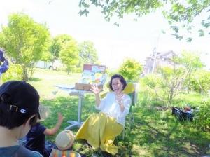 20190616本郷公園絵本ピクニック020.jpg