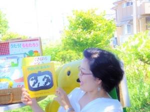 20190616本郷公園絵本ピクニック024.jpg