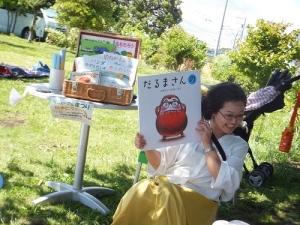 20190616本郷公園絵本ピクニック073.JPG