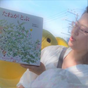 20190616本郷公園絵本ピクニック099.jpg