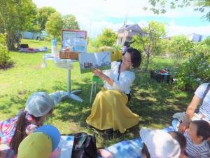 20190616本郷公園絵本ピクニック088.JPG