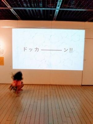20190812ノラネコ軍団工藤ノリコ原画展009.jpg