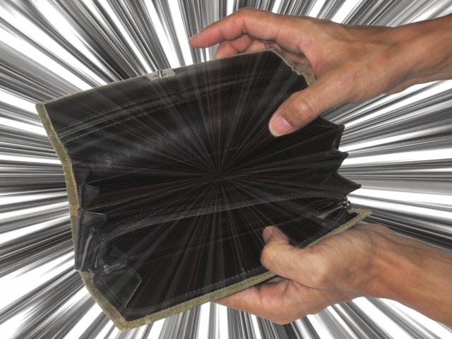 財布 お金がない 散在 無駄使い