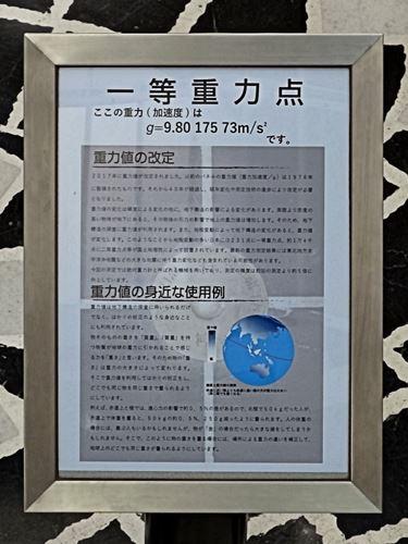 akita_j9.jpg