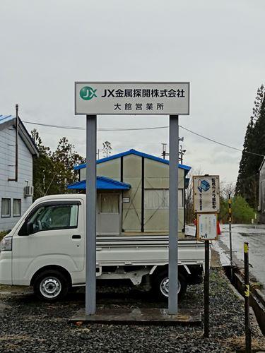 haginagamori3.jpg