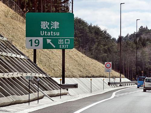 haraikawa-L4_1.jpg