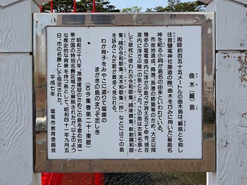 magaki_sui6.jpg