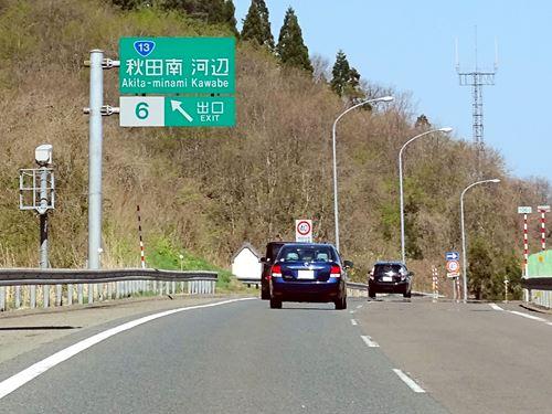 sensyuu_sui1.jpg