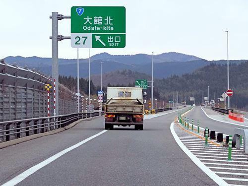 takamori_ak1.jpg