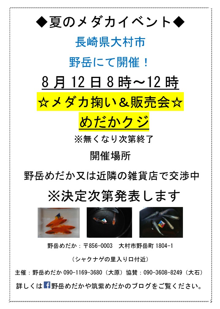 Effect_20190721_071835.jpg