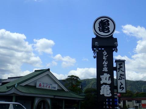 190427丸亀01