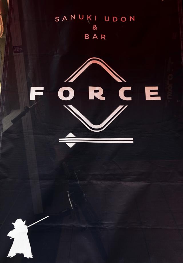 190516-FORCE-01-S.jpg