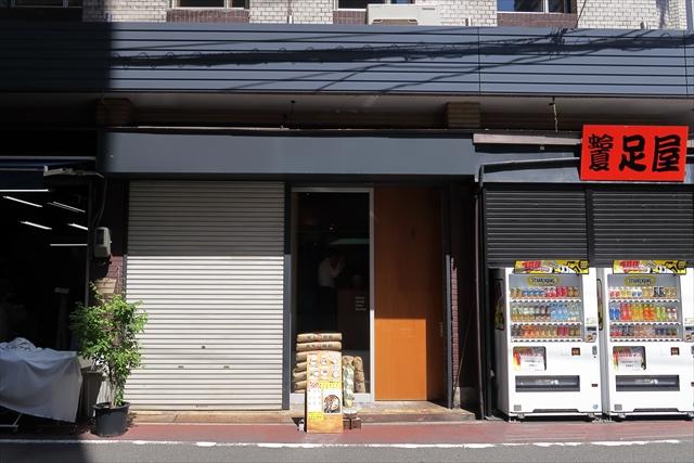 190522-UdonKyutaro-02-S.jpg
