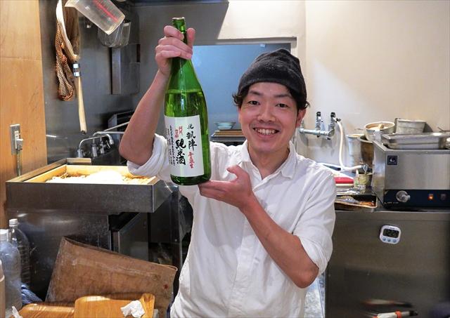 190522-UdonKyutaro-05-S.jpg