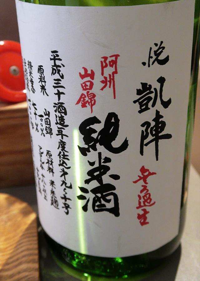 190522-UdonKyutaro-07-S.jpg