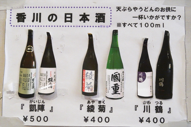 190522-UdonKyutaro-08-S.jpg