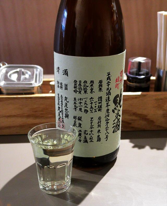 190528-UdonKyutaro-07-S.jpg