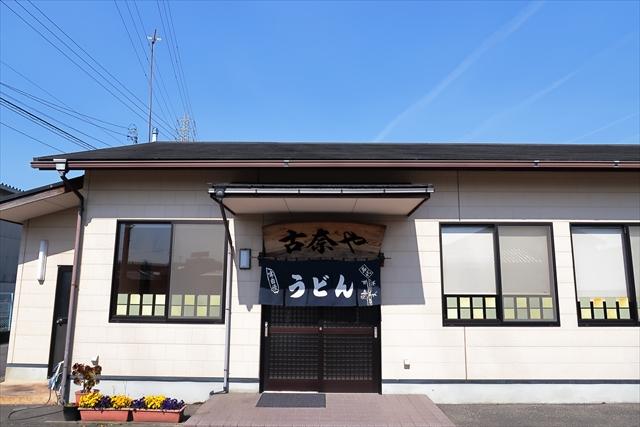190418-古奈や-02-S