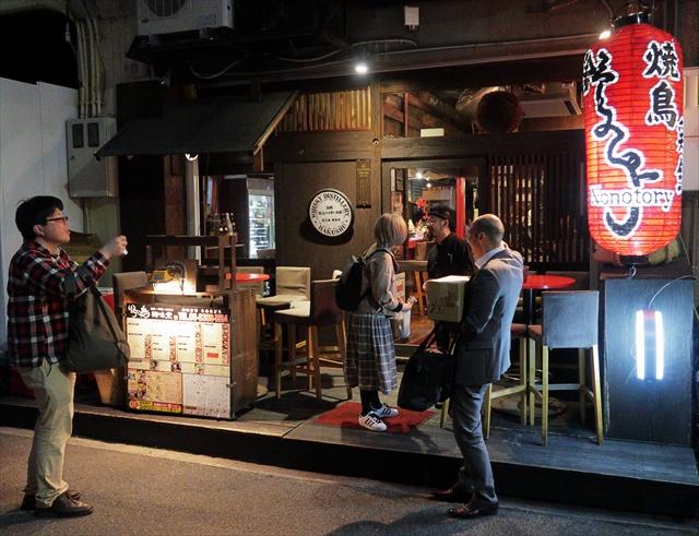 190419-野乃鳥梅味堂-32-S