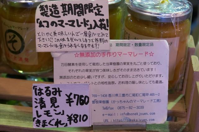 本場かなくま餅福田-003-S