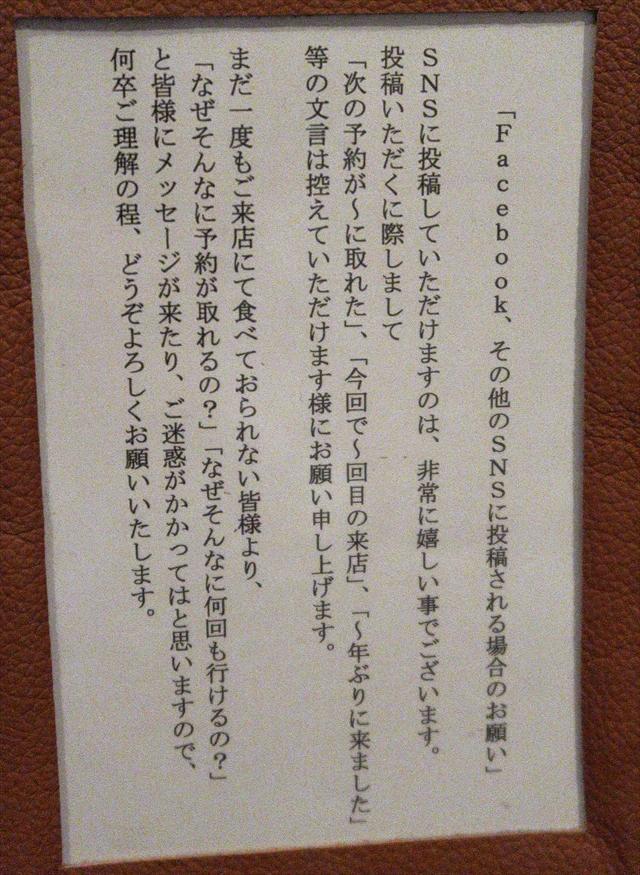 190422-ら道-05-S