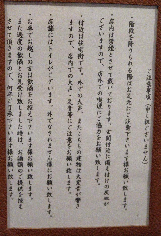 190422-ら道-06-S