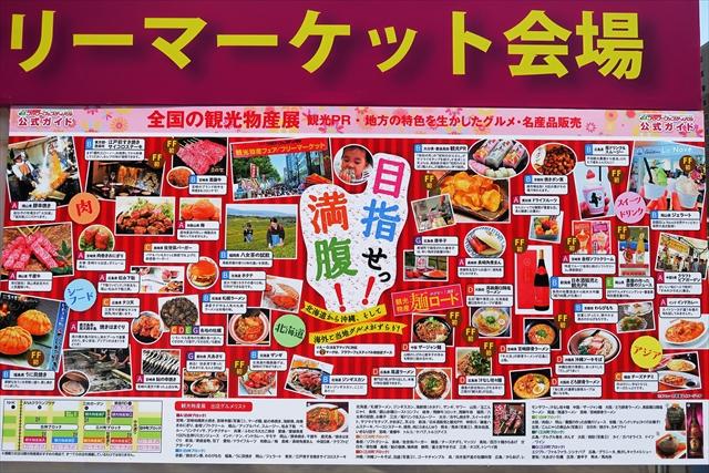190503-麺や清流-04-S