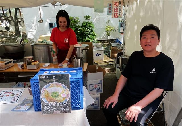 190503-麺や清流-07-S