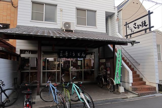 190511-さか枝-04-S