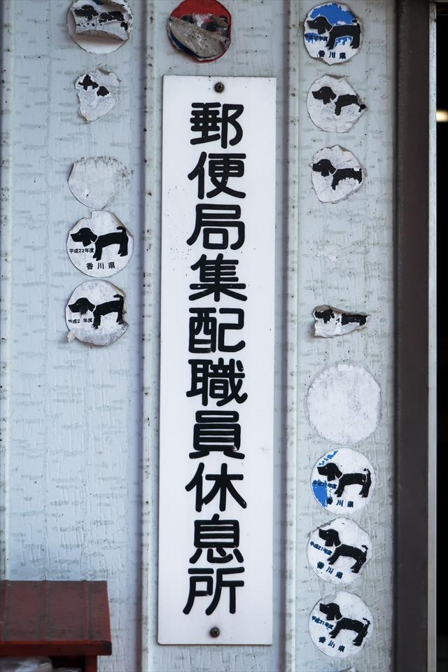 190511-山下うどん店-07-S