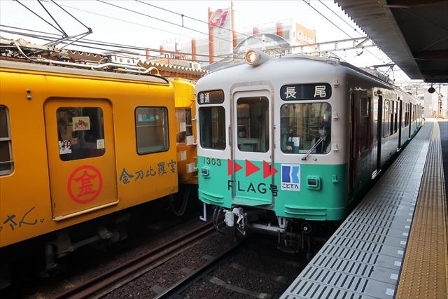 190511-植田うどん-20-S