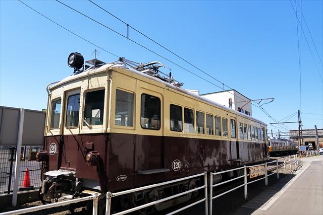 190511-讃岐弾丸ツアー-06-S