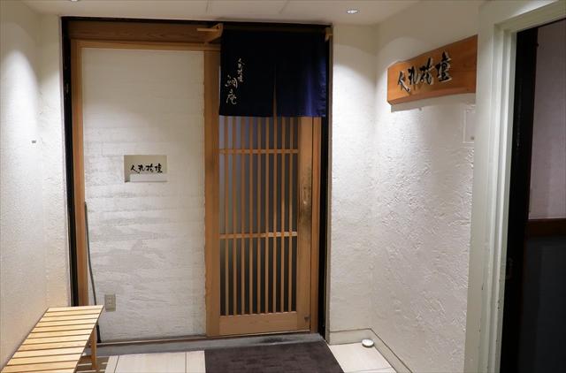 190518-人丸花壇鯛庵-03-S