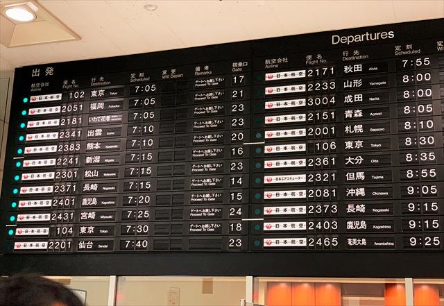 190525-九州旅行-001-S