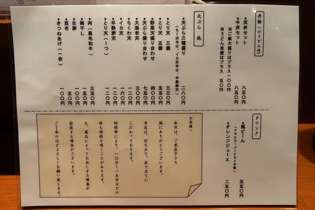 190524-天粉盛-04-S