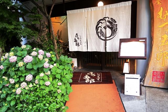190525-いけ洲居酒屋むつ五郎-02-S