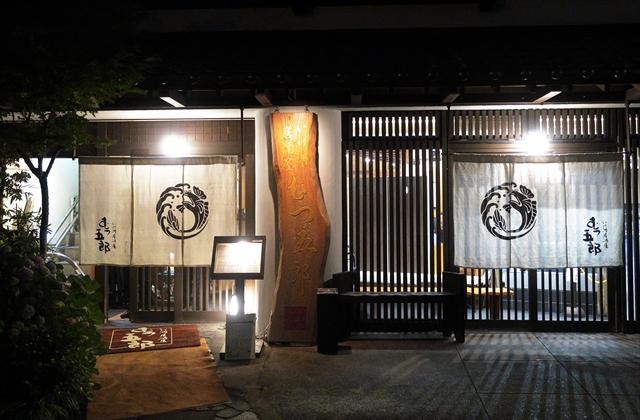 190525-いけ洲居酒屋むつ五郎-22-S