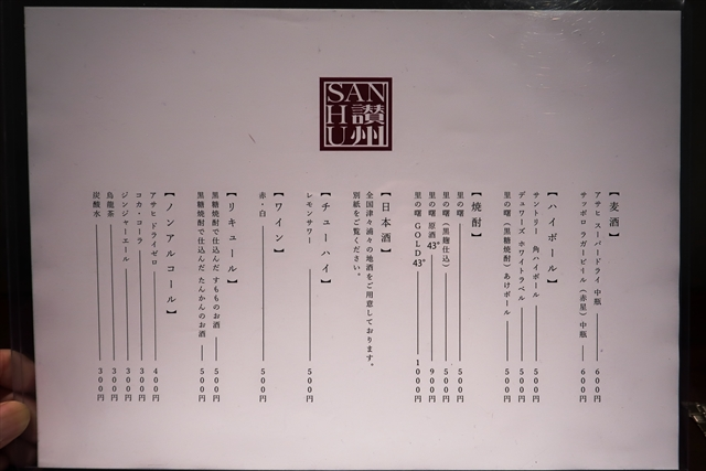 190527-讃州-05-S