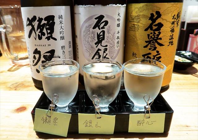 190527-うどん居酒屋江戸堀-01-S