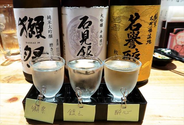 190527-うどん居酒屋江戸堀-04-S