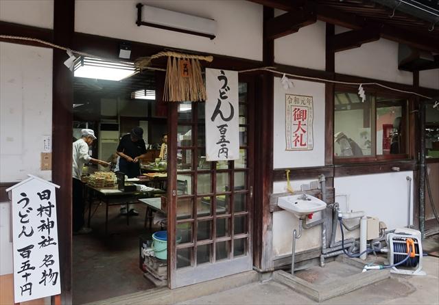 190623-田村神社-05-S