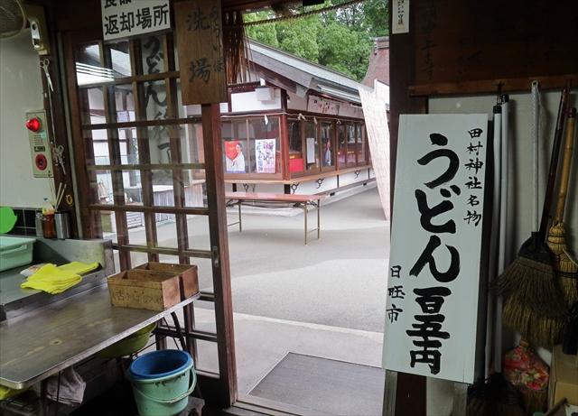 190623-田村神社-18-S