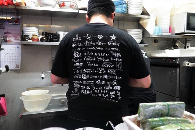 190602-麺屋丈六-05-S