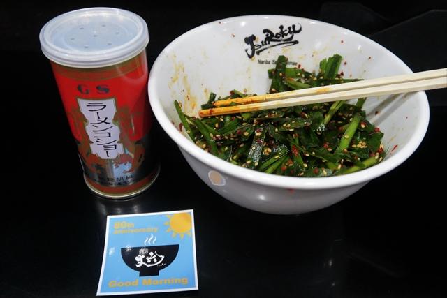 190602-麺屋丈六-07-S