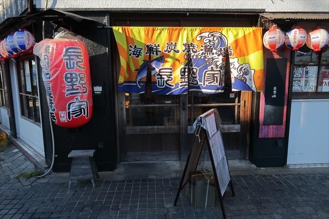 190617-長野家-03-S