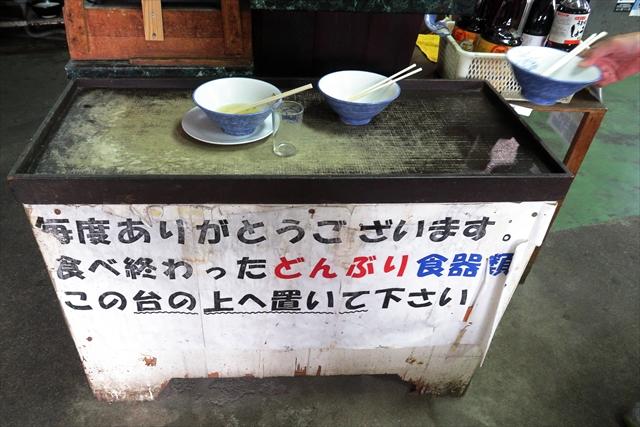 190623-前場製麺所-14-S