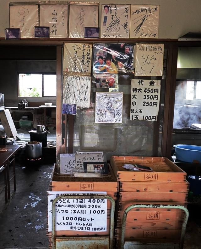 190623-谷川製麺所-99-S