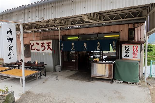 20190623-高柳食堂-06-S