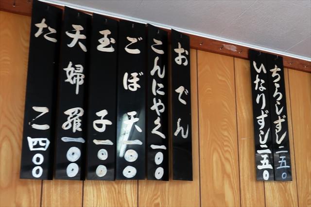 20190623-高柳食堂-15-S