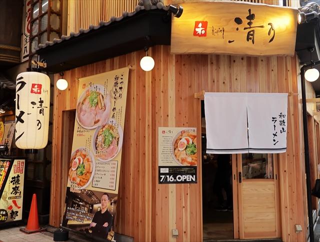 20190715-清乃-02-S